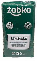 Кава в зернах Zabka 100% Арабіка (1 кг)