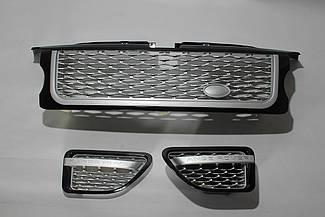 Решетка + жабры (черная + серая сетка + серая окантовка) Range Rover Sport 2006-2010