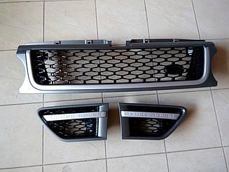 Решетка + жабры (серая + черная сетка + серая окантовка) Range Rover Sport 2009-2013