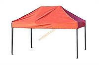 Раздвижной шатер 2,7 на 4 м. усиленный Украина