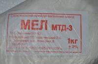 Мел 1кг
