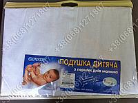Детская силиконовая подушка 40х60 для новорожденных