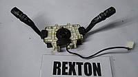 Переключатель подрулевой Rexton II