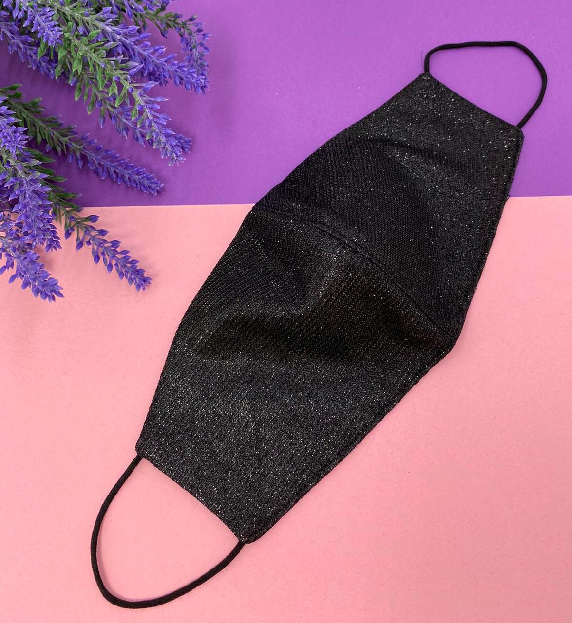 Чорна маска для підлітка з люрексом захисна багаторазова, двошарова маска бавовна для особи блискуча