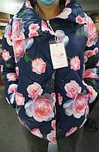 Куртка женская размер 46,48,50,52