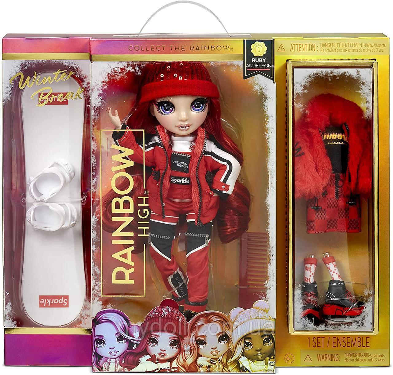 Кукла Rainbow High Руби Андерсон Зима Рейнбоу Хай Winter Break Ruby Anderson 574286