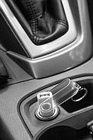 Поворотный брелок с автомобильным адаптером, фото 1