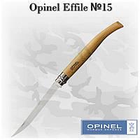 Opinel Effile №15, складной филейный нож