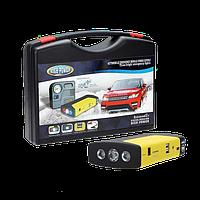 Пусковое автомобильное устройство для аккумулятора бустер JUMP STARTER Power Bank 50800 mAh