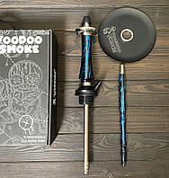 Кальян шахта Voodoo - Smoke Down (Вуду Смок), без колби Black-Blue кольоровий мундштук, блюдце на притиранні