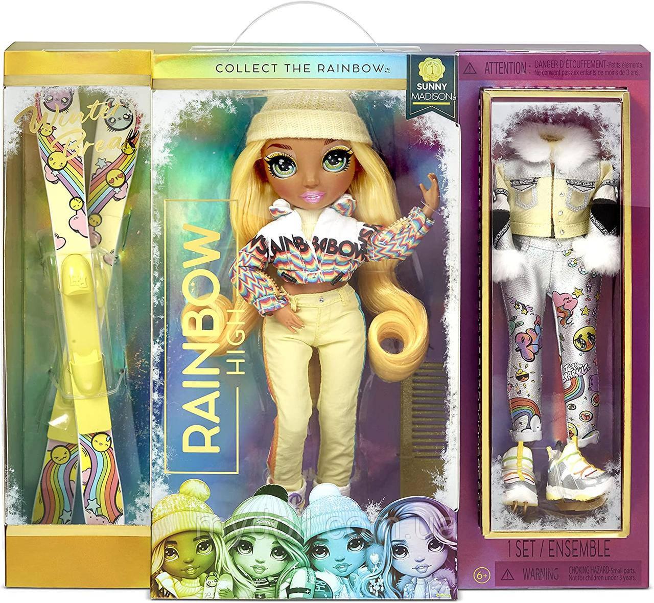 Лялька Rainbow High Санні Медісон Зима Мосту Хай Winter Break Sunny Madison 574774