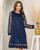 Нова колекція!!! Ошатне плаття трапеція з мереживом, артикул 407, колір синій