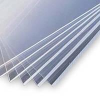 Органическое стекло 2,0 мм, размер листа 1200х1800мм ГОСТ 17622-72