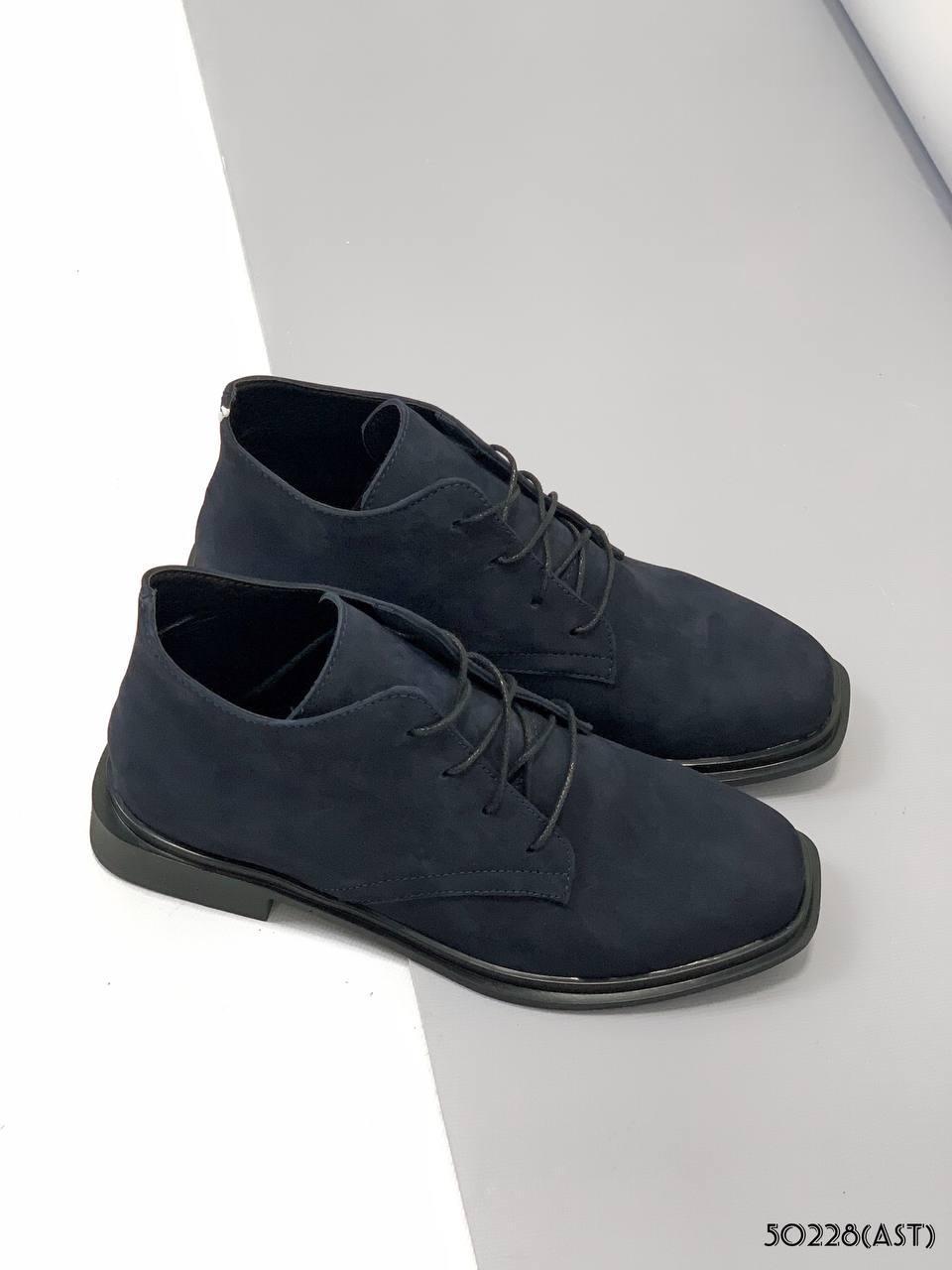 Ботинки демисезон темно-синий замш натуральный замш, внутри кожа