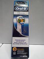 Oral-b 3D WHITE 3шт, Оригинал, Только Высокое качество
