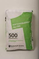 Цемент 500 ДИКЕРГОФФ (портланд ПЦ І-500) 25кг