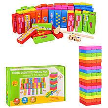 Настольная игра дженга для детей, с кубиками, 54 бруска, изучение цифр, Падающая башня