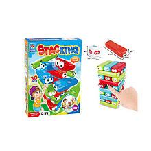 Дженга детская игра, Падающая башня, 30 деталей