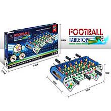 Настільний футбол для дітей