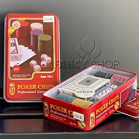 Покерний набір, Покерный набор
