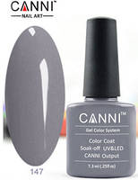 Гель лак Canni 147 (фиолетово-серый)