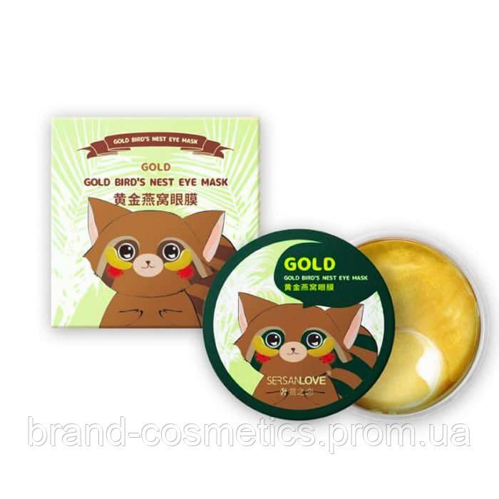 Гидрогелевые патчи под глаза SERSANLOVE Gold Bird's Nest Eye Mask 60 шт