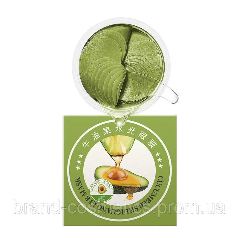 Гідрогелеві патчі під очі SERSANLOVE Cucumber Shuiguang Eye Mask з екстрактом авокадо 60 шт