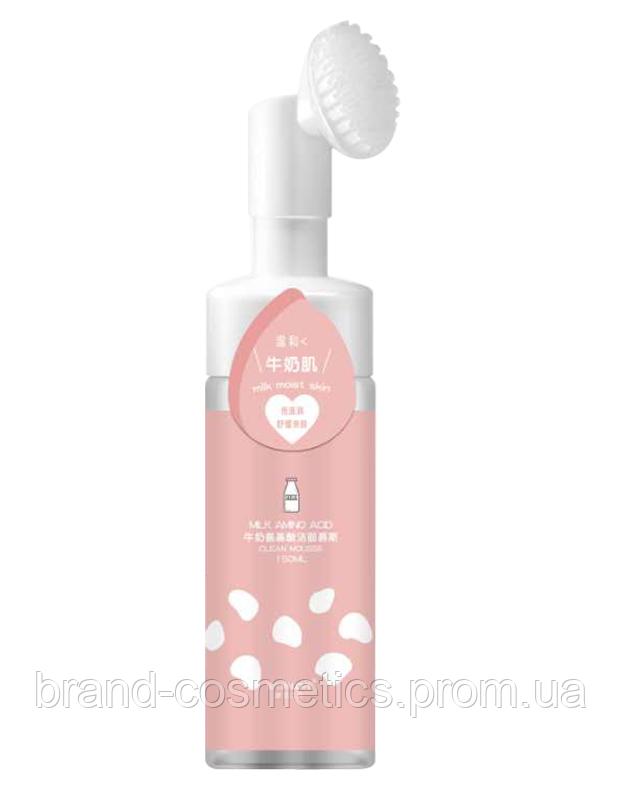 Пінка-мус для вмивання SERSANLOVE Milk Amino Acid Cleanser Mousse з екстрактом молока 150 мл