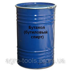 Бутиловий спирт ( бутанол) 160 кг