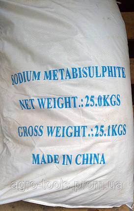 Натрію метабісульфіт 25 кг, фото 2