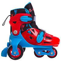 Роликовые коньки раздвижные Zelart YX-0147N, р.31-34 цвета в ассорт., Красный-голубой