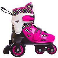 Роликовые коньки раздвижные Zelart YX-0147N, р.31-34 цвета в ассорт., Розовый-черный