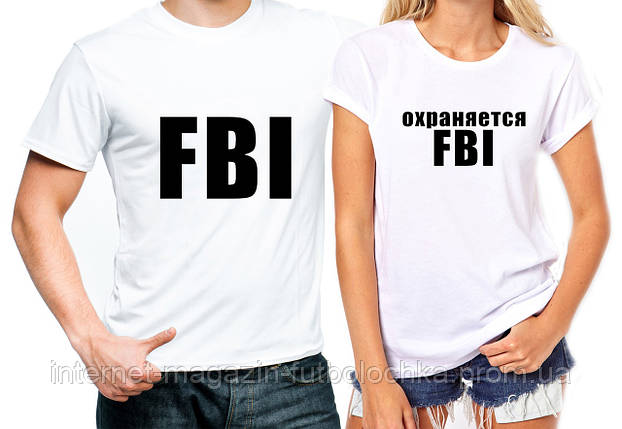 """Парные футболки """"FBI"""", фото 2"""