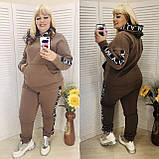 Теплый спортивный костюм турецкая трехнить батник с капюшоном штаны размер от 52 до 62, фото 8