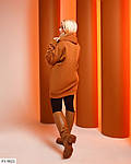 Жіночий подовжений худі-туніка з капюшоном і накатом в колір тканини, 42-48, чорний, зелений, ліловий, цегла, фото 6