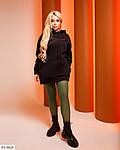 Жіночий подовжений худі-туніка з капюшоном і накатом в колір тканини, 42-48, чорний, зелений, ліловий, цегла, фото 7