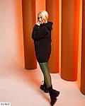 Жіночий подовжений худі-туніка з капюшоном і накатом в колір тканини, 42-48, чорний, зелений, ліловий, цегла, фото 8