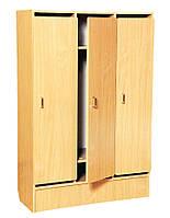 Шкаф для детской одежды трехместный ПР-3