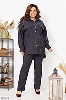 Стильний брючний костюм демісезонний двійка з микровельвета з сорочкою р: 48-66 арт. 3459