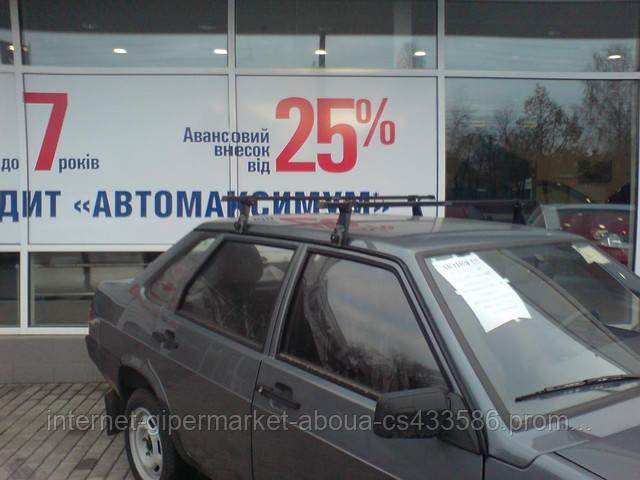 десна-авто багажник (комплект поперечин) для peugeot 505