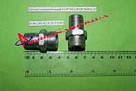 Штуцер соединительный К3/8''-S24 (К3/8''-М20х1.5)