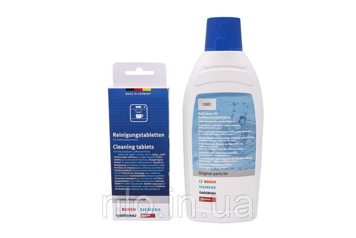 Набор для чистки кофемашин Bosch, Siemens, Gaggenau, Neff 00311813
