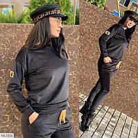 Зручний повсякденний велюровий костюм двійка штани з кишенями і кофта оверсайз р: 48-52, 54-58 арт. 376