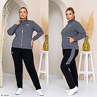 Модний повсякденний батальний костюм штани і кофта на блискавці з кишенями Розмір: 48-50, 52-54, 56-58 арт. 104