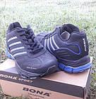 Кросівки Bona р. 37 шкіра чорні, фото 4