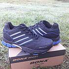 Кросівки Bona р. 37 шкіра чорні, фото 5