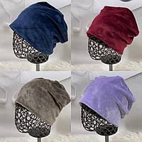 Велюровая шапка женская