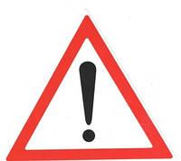 """Автомобильная наклейка знак """"Внимание"""""""