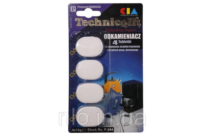 Таблетки для чистки кофемашин, чайников, утюгов, увлажнителей Technicqll Nalmat P-044