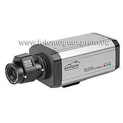 Камера LUX 311 SL SONY 420 TVL(камера видеонаблюдения)